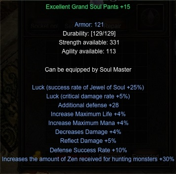 Stat GrandSoul Pants.jpg